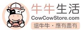 牛牛生活 Cow Cow Store