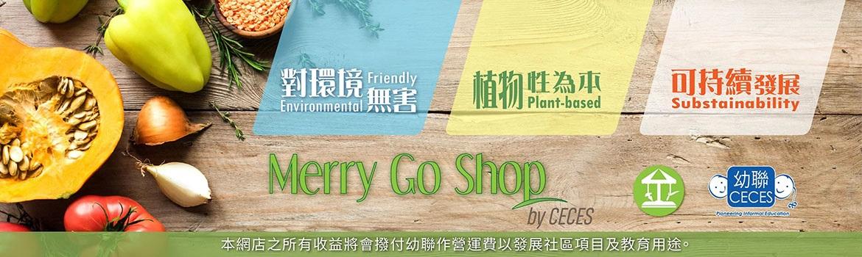 Merry Go Shop
