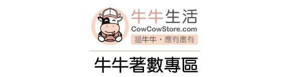 CowCowJetso